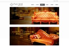 家纺沙发网页设计