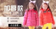 淘宝儿童服装海报