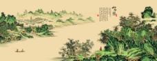 山水风景展板图片