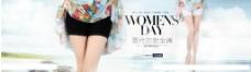 淘宝女装安全裤海报psd素材图片