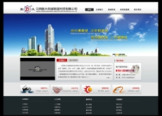 机械企业网站图片