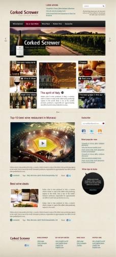 红酒庄园网站模板PSD分层素材