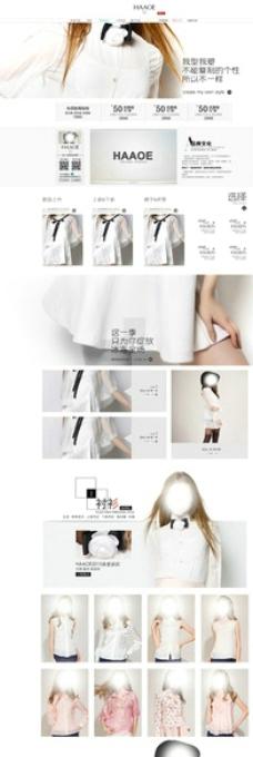 女装页面图片