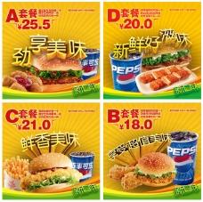 汉堡套餐宣传海报PSD分层素材