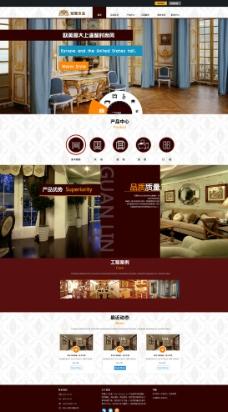 冠霖家具网站首页图片