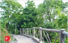 君子峰山道图片