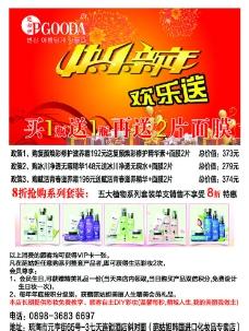 韩国化妆品   化妆品图片