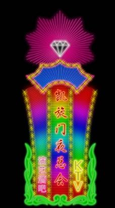 凱旋門霓虹燈效果圖圖片