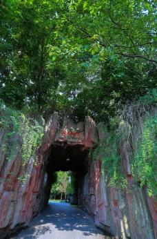 东方文化园图片