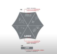 品牌灰色折伞图片