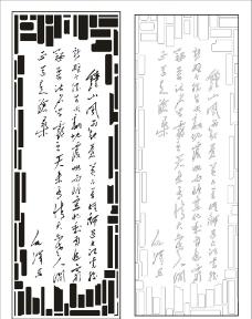 人民解放军占领南京图片