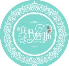 婚礼T台圆台图片