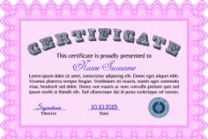 证书模板图片
