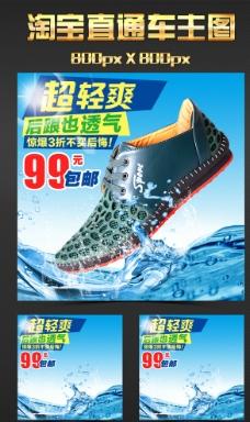 淘宝男士商务鞋主图图片