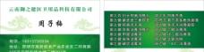 云南御之健医卫用品科技图片