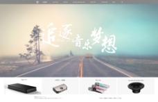 苹果风格网页