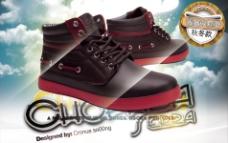 淘宝海报鞋子