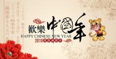 新年賀卡明信片設計