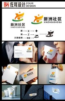 新洲社区logo  标记图片