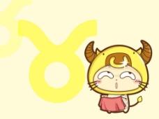 可爱金牛座CC猫背景图片