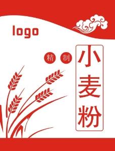 小麦粉包装图片
