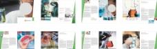 企业 科技 画册图片