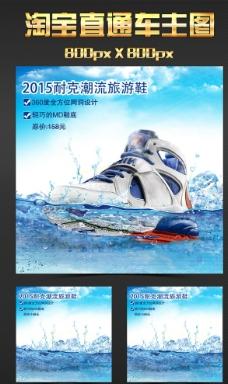 耐克防水旅游鞋主图图片