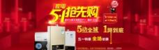 51劳动节海报店铺装修模板ps图片