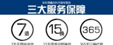 S90关联图服务保障图片