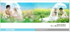 婚礼艺术照