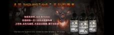 暗黑淘宝产品宣传图片高清PSD下载