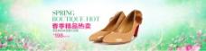 淘宝女鞋设计海报