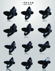 高档皮鞋宣传单图片