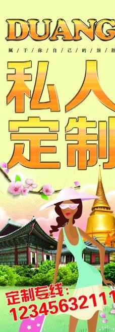 产品海报设计图片,宣传页 绿叶 竹子 鱼 茶几 石头-图