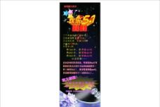 香港福生珠宝X展架图片