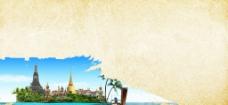 泰国背景板图片