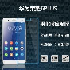 华为荣耀6PLUS手机钢化膜主图