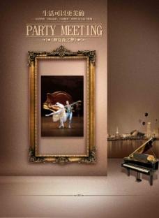 广告设计 室内