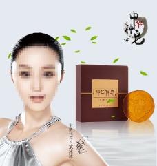 中华神皂海报