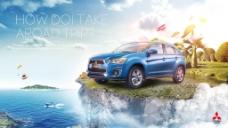 汽车夏季海报
