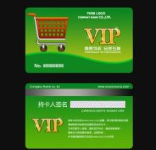 超市会员卡图片