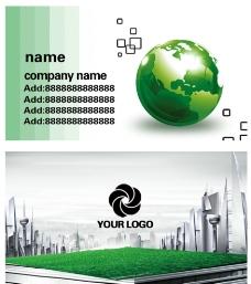 环保名片图片
