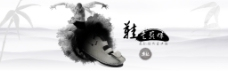中国风复古鞋