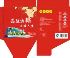 粽子礼盒图片