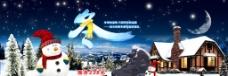 淘宝banner  海报图片