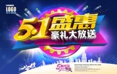 51盛惠源文件海报设计