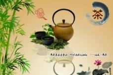 品茗茶图片