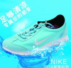 透气 清凉运动鞋 直通车图片