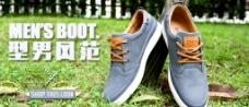 淘宝休闲鞋钻展海报图片