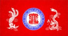 中式婚礼主背景图片